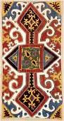 Caucasian 'Kaitag' (Embroidery),