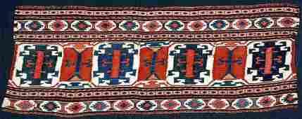 Early 'Part-Cotton' Shahsavan 'Mafrash-Panel',