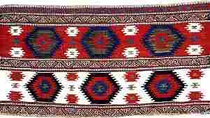 'Part-Cotton' Shahsavan-Kilim 'Mafrash-Panel',