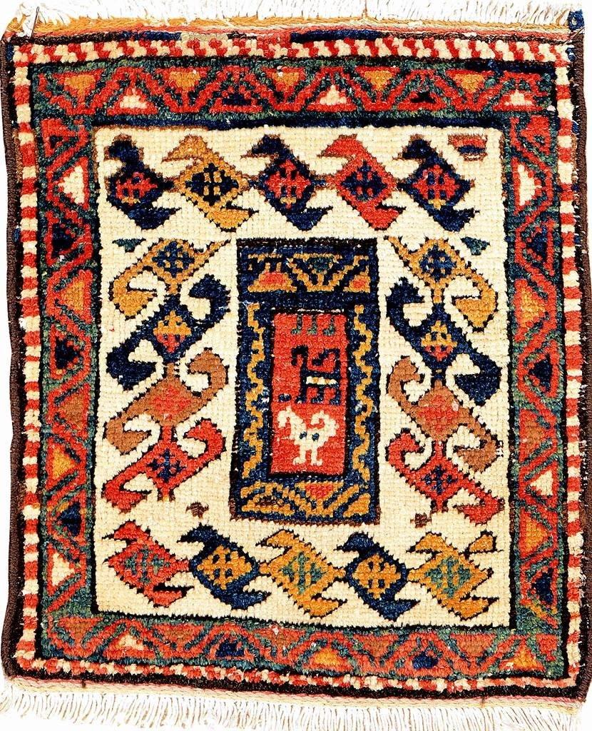 Northwest Persian 'Bag-Face',