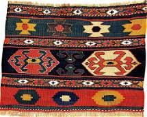 Shahsavan-Kilim 'Mafrash-Panel',