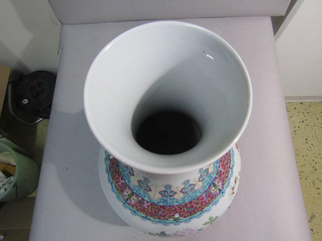 vase, China - 3