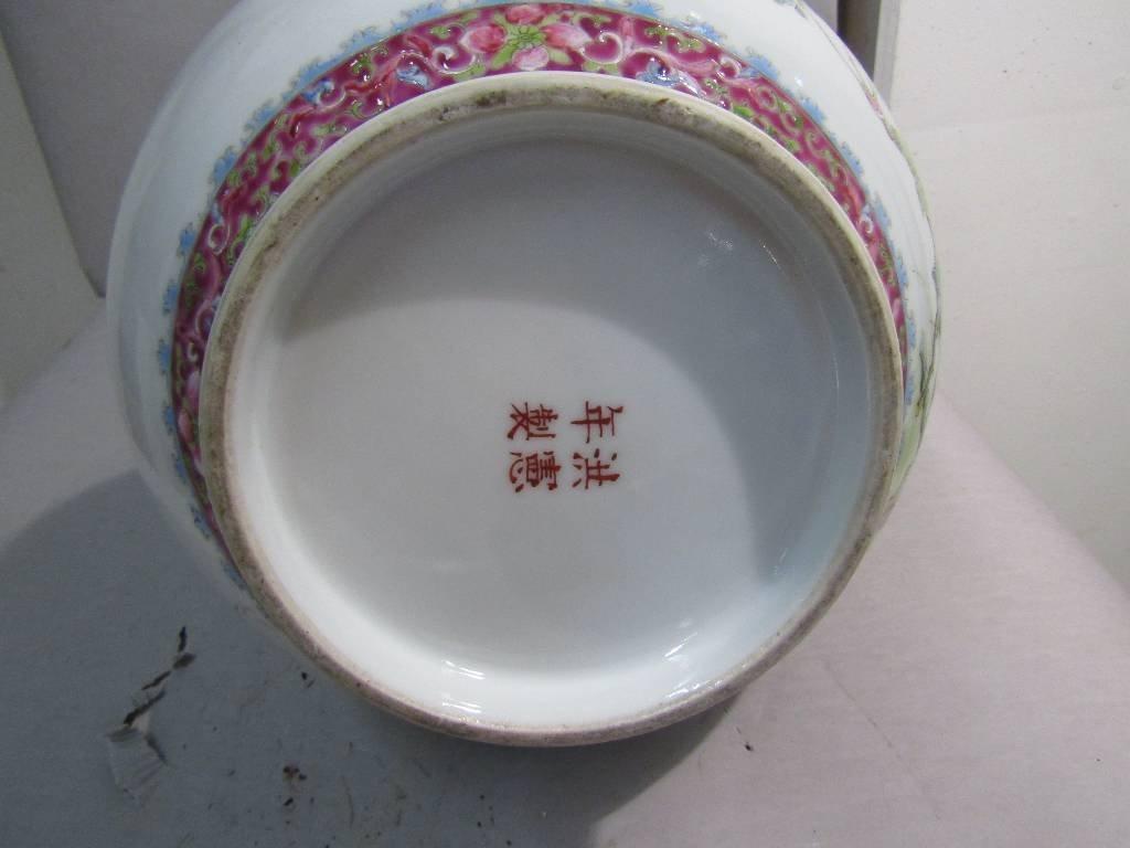 vase, China - 4