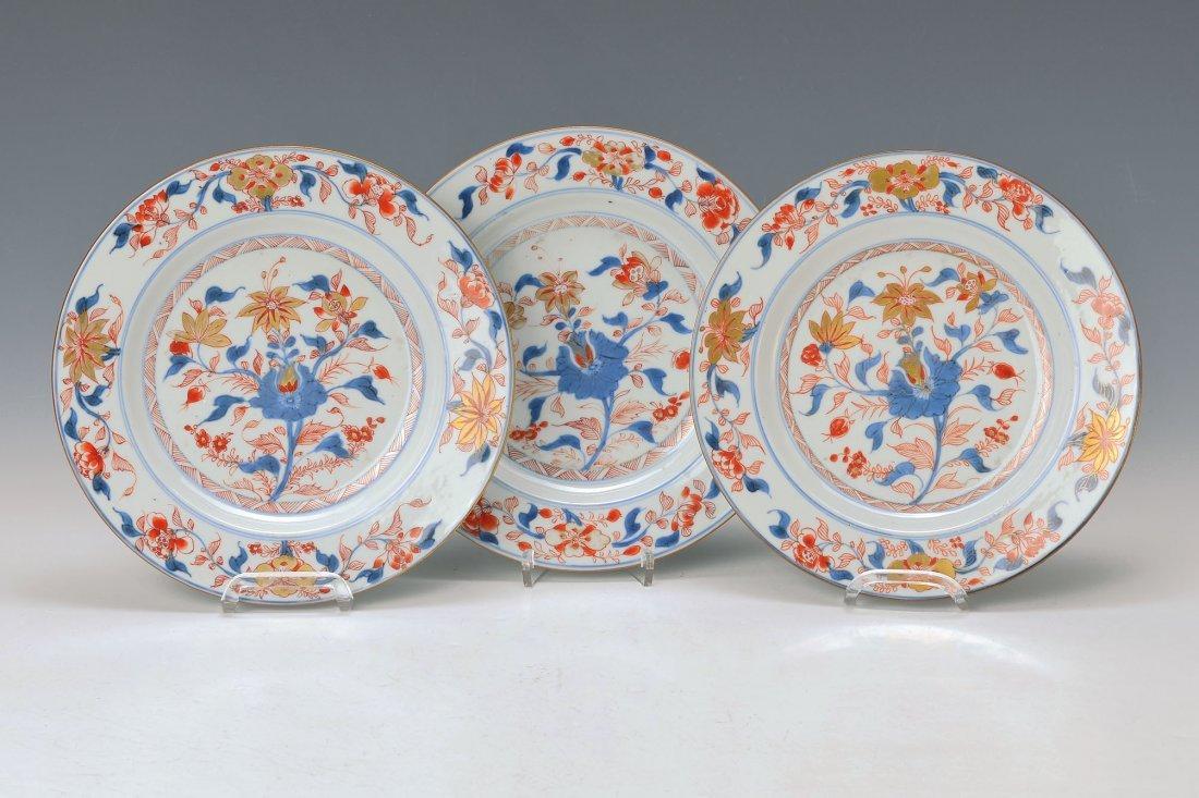 three plates, China - 2