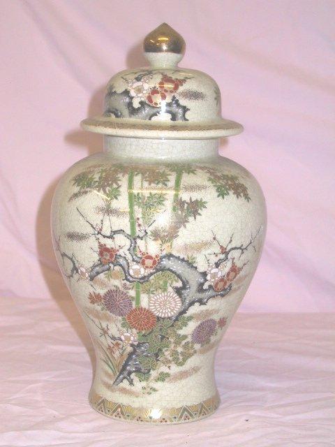 20: Porcelain Lidded Ginger Jar