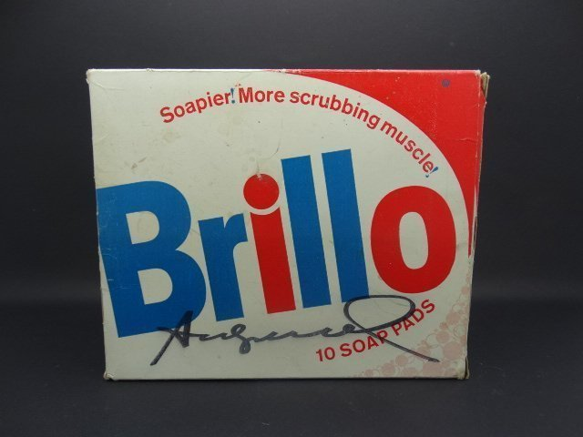 Andy Warhol, American 1928-1987- ''Brillo Box''; mixed - 3