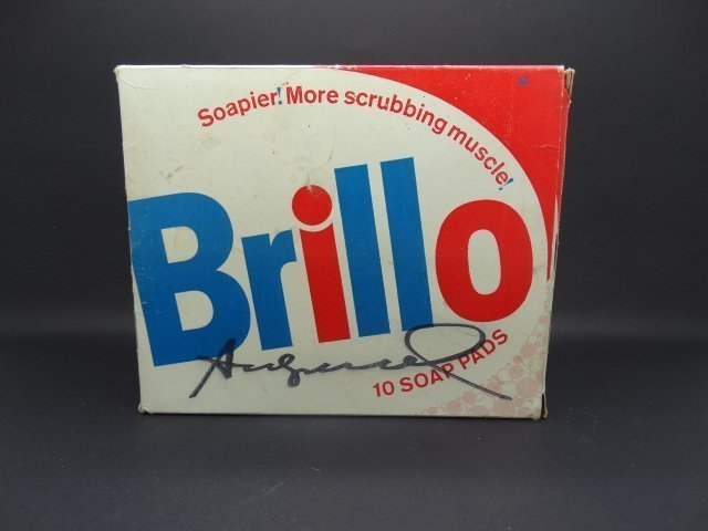 Andy Warhol, American 1928-1987- ''Brillo Box''; mixed - 7