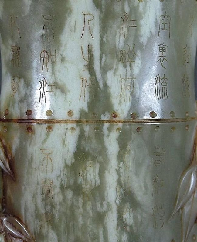 A Finely carved green jade, 19th , Qing dinasty. - 10