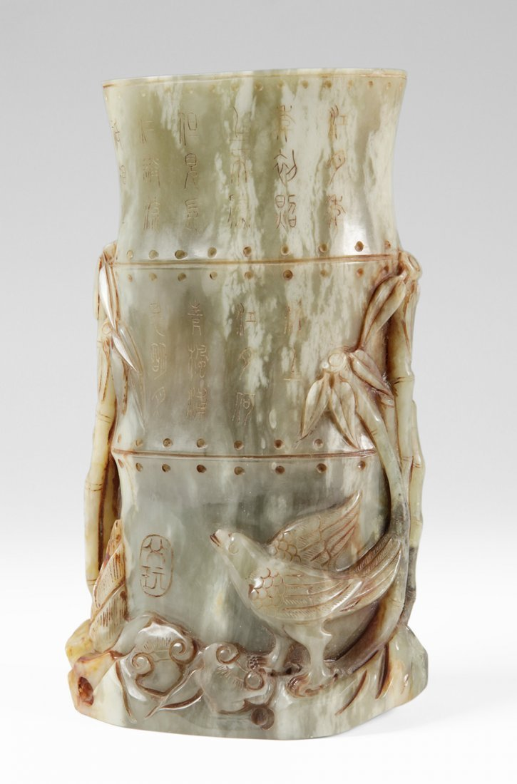 A Finely carved green jade, 19th , Qing dinasty.