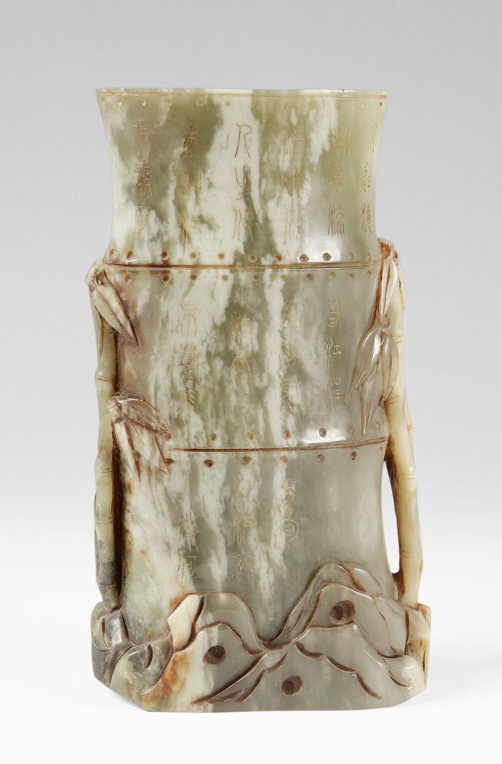 A Finely carved green jade, 19th , Qing dinasty. - 3