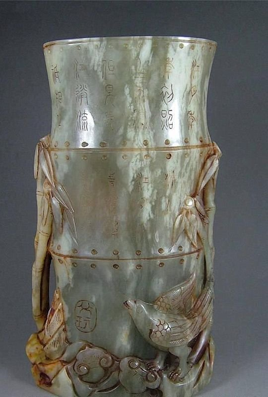 A Finely carved green jade, 19th , Qing dinasty. - 6