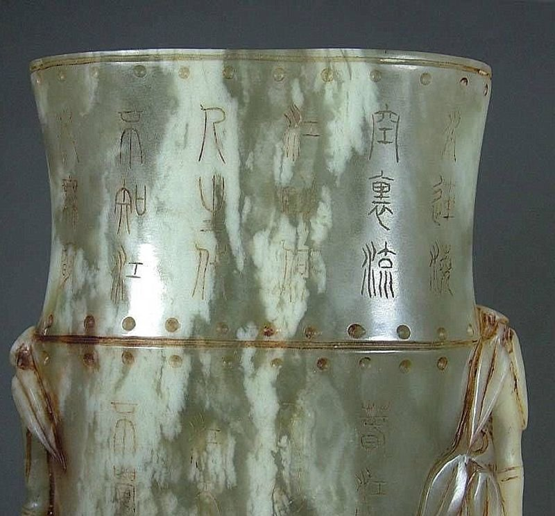 A Finely carved green jade, 19th , Qing dinasty. - 8