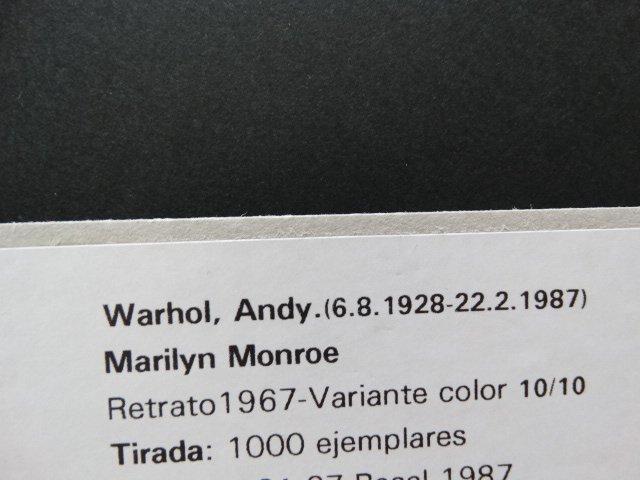ANDY WARHOL 1987, MARILYN -ART BASEL - 4