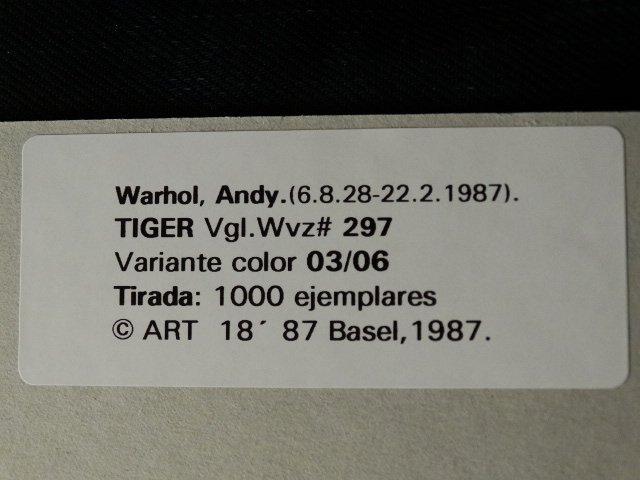 ANDY WARHOL,  1987 -ART BASEL - 4