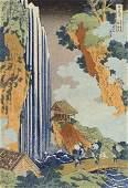 Hokusai - Ono Waterfall, The Kiso Highway