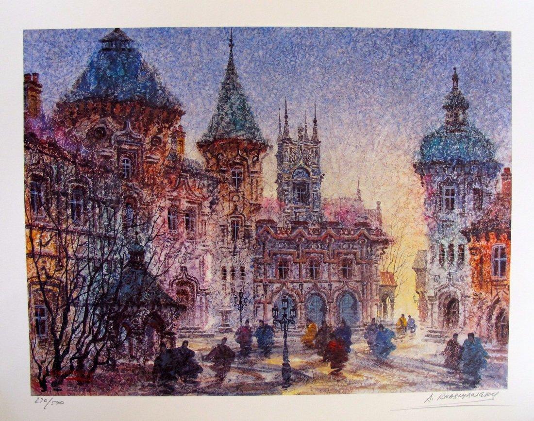 Anatole Krasnyansky Lithograph