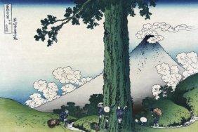 Hokusai - Mishima Pass In Kai Province, 1830