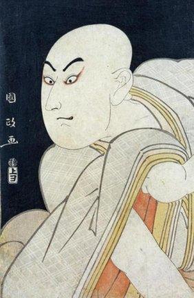 Kunimasa - The Actor Sawamura Sojuro Iii