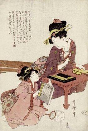 Kitagawa Utamaro - A Young Woman Seated