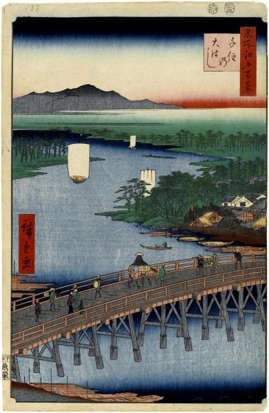Hiroshige Ando - Senju Great Bridge, No. 103 From One