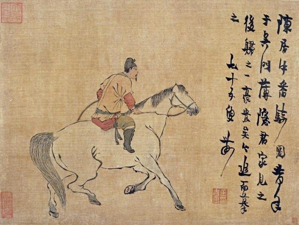 Jin Nong - A Tartar Horseman