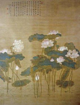 Hua Yan - Lotus Pond