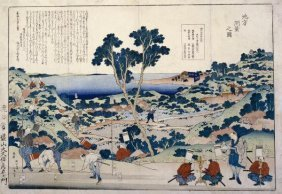 Hokusai - Ordnance Survey Of Countryside