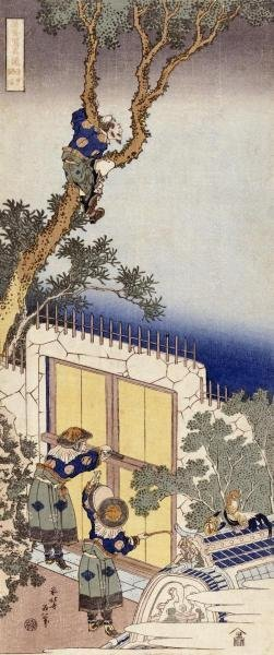 Hokusai - A Chinese Guard Unlocking The Gate Of A