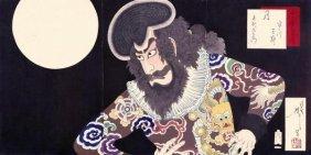 Tsukioka Yoshitoshi - The Actor Ichikawa Danjuro Ix