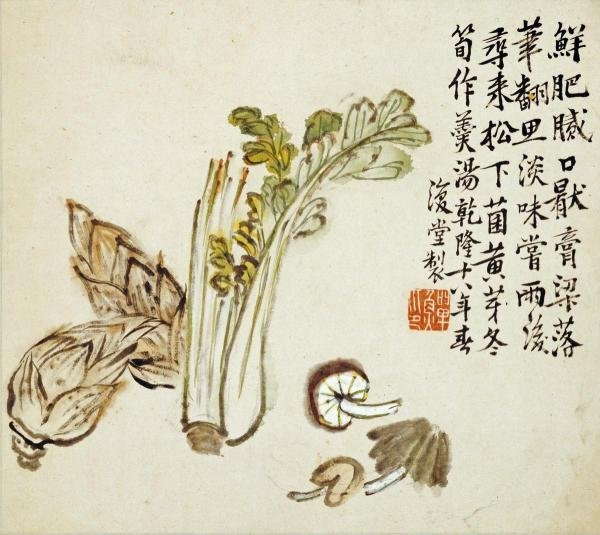 Li Shan - Flowers And Bird, Vegetables And Fruits