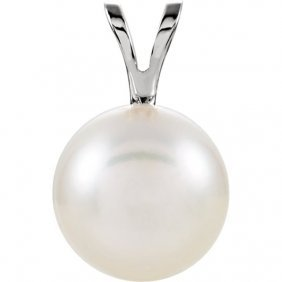 14kt White 8mm Akoya Cultured Pearl Pendant