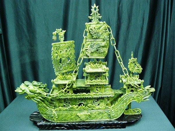 "24"" Green Jade Dragon Boat"