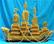 "1.5m 60"" Yellow Jade Dragon Boat"