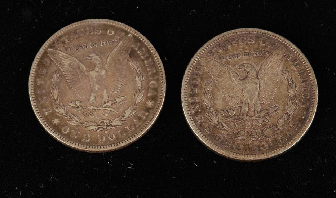 (7) MORGAN SILVER DOLLARS 1879-1900 - 7