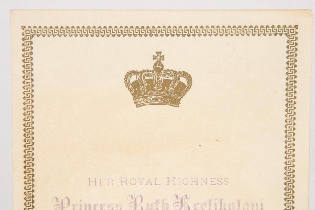 PRINCESS RUTH KEELIKOLANI HAWAII LUAU INVITATION - 4