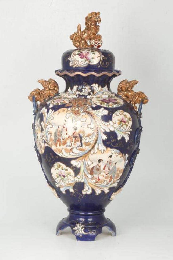 MONUMENTAL SATSUMA COVERED URN - 2