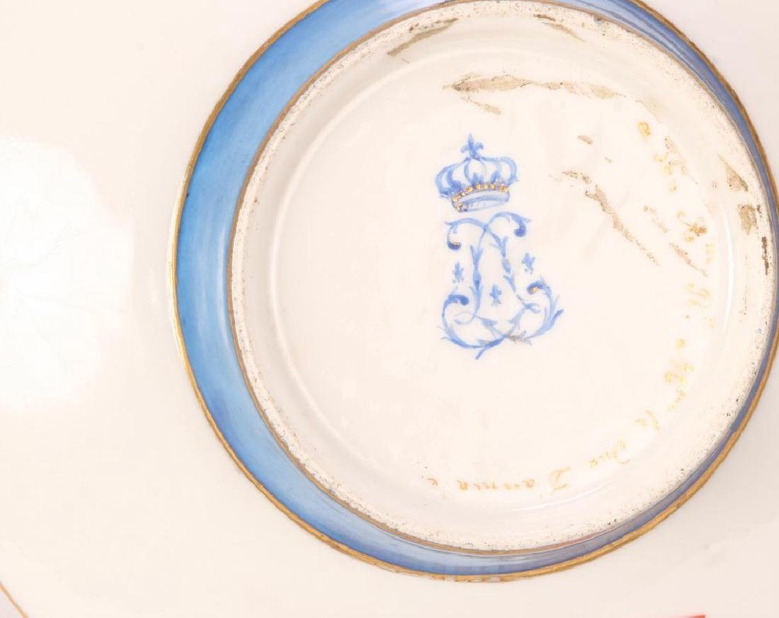 SEVRES TYPE CABINET BROAD RIMMED DISH - 3