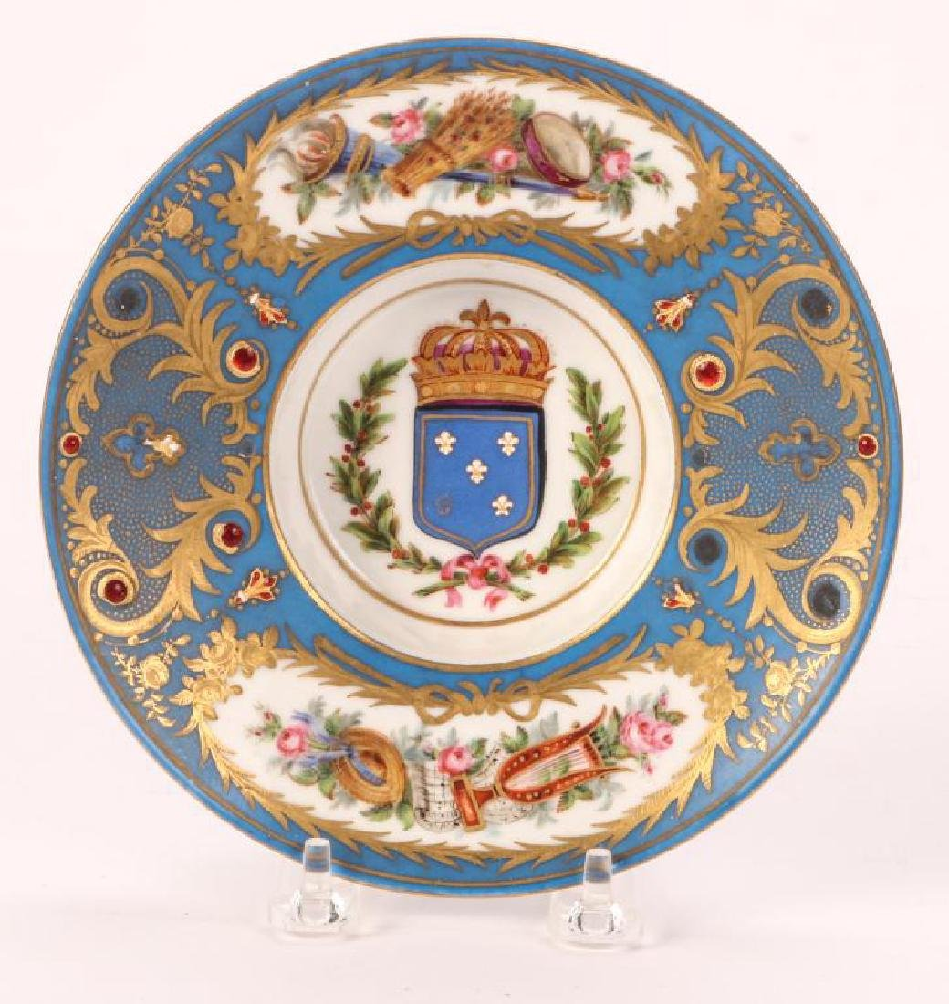 SEVRES TYPE CABINET BROAD RIMMED DISH - 8