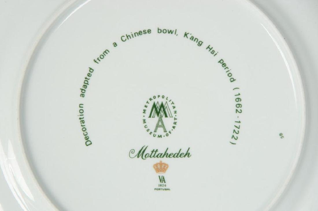 GROUP OF MOTTAHEDEH LUXURY HOME DECOR WARES - 2