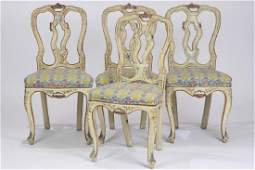 SET OF 4 FRENCH PROVINCIAL SIDE CHAIRS 19th c