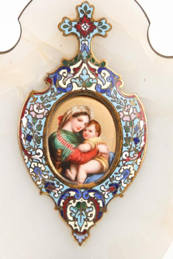 ANTIQUE HOLY WATER FONT - 3