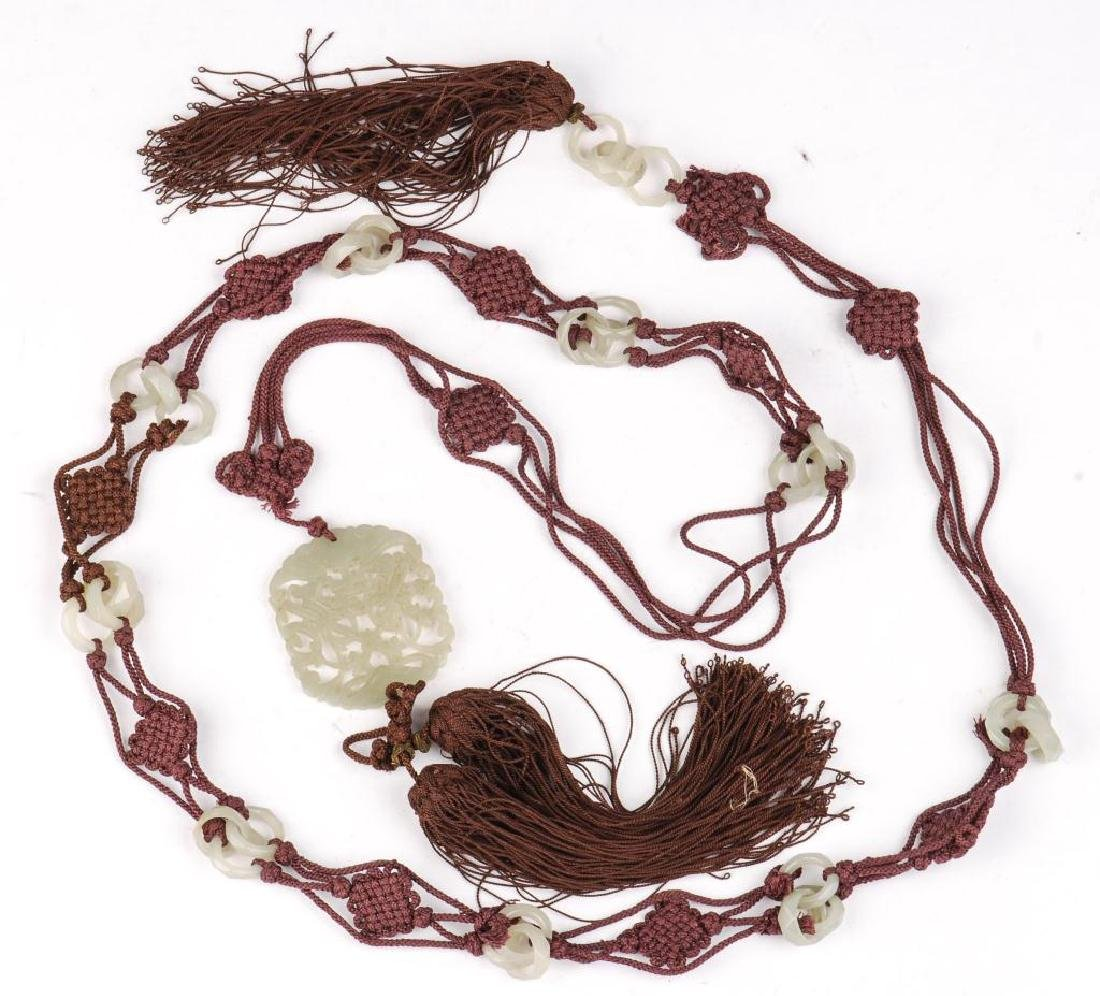 ASIAN WOVE SASH WITH JADE CHAINS AND PENDENT