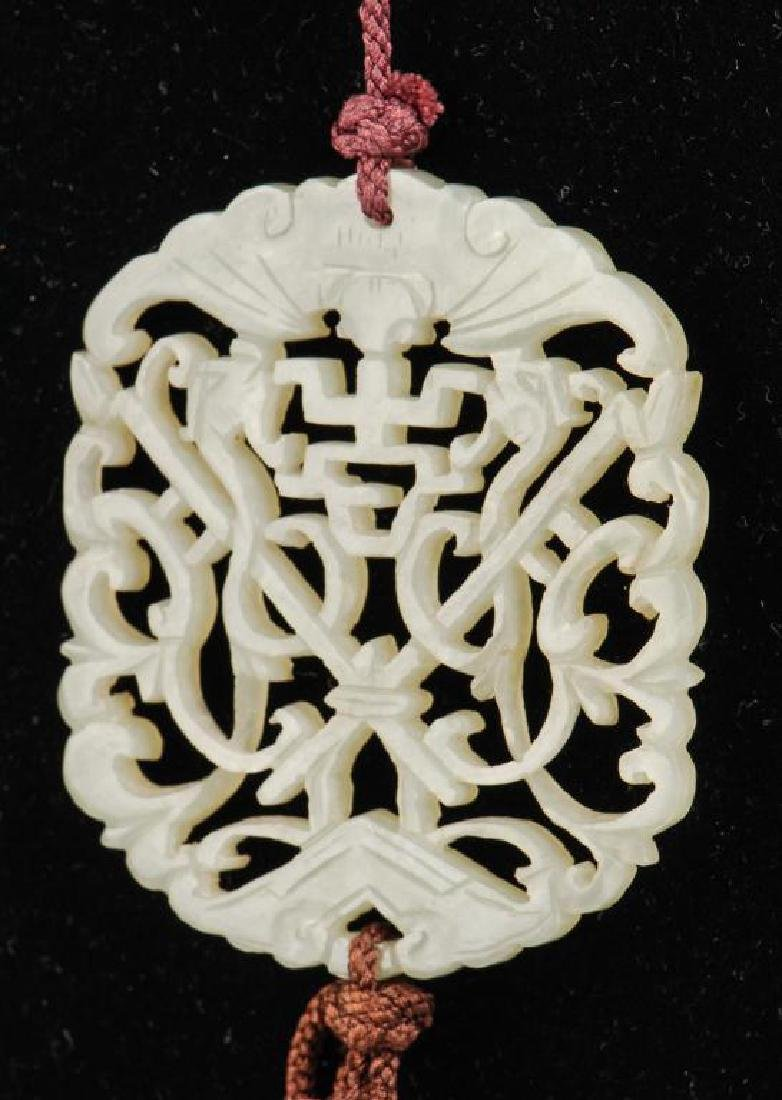ASIAN WOVE SASH WITH JADE CHAINS AND PENDENT - 3