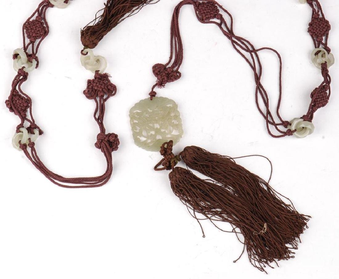 ASIAN WOVE SASH WITH JADE CHAINS AND PENDENT - 4