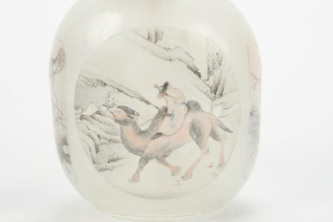 (2) CHINESE SNUFF BOTTLES - 4