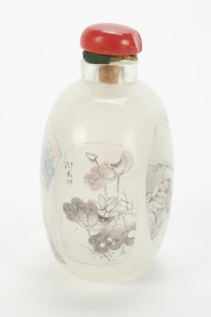 (2) CHINESE SNUFF BOTTLES - 6