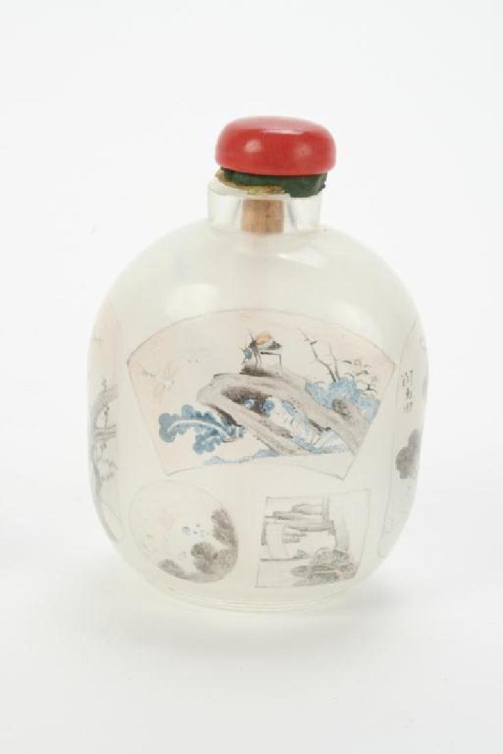 (2) CHINESE SNUFF BOTTLES - 7
