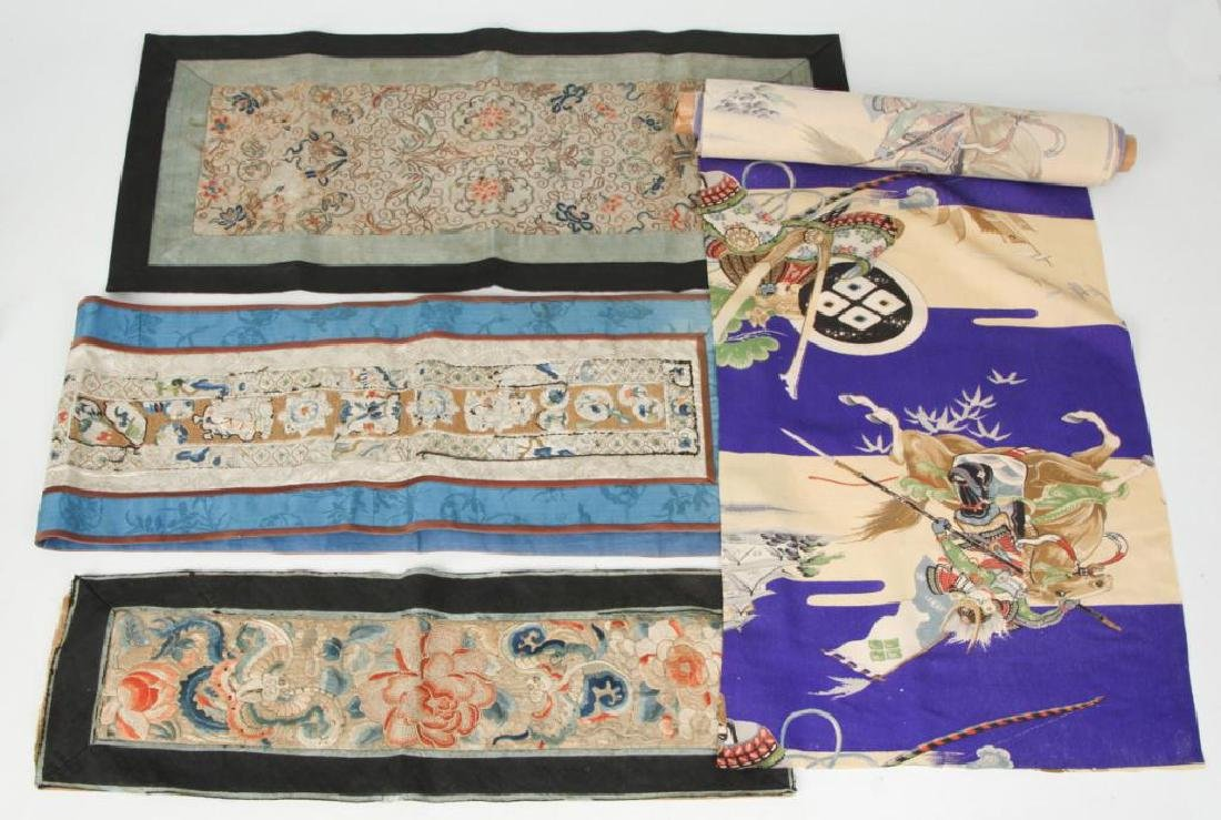 4) CHINESE SILK EMBROIDERED SCREEN PANELS & FABRIC