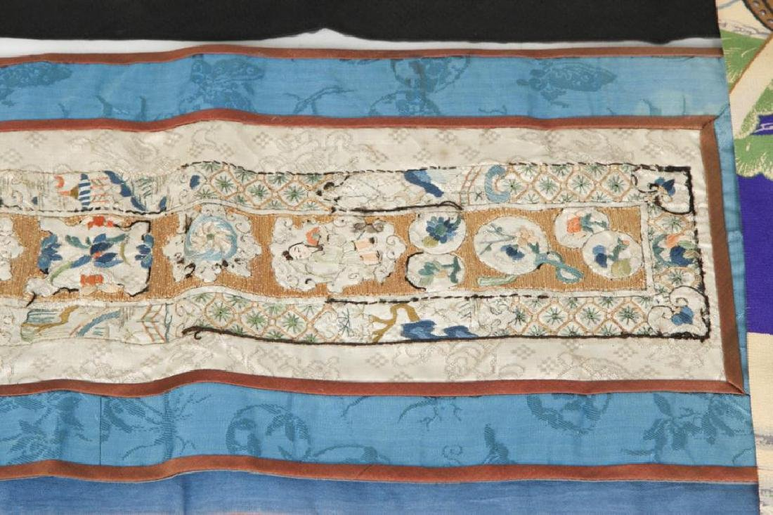 4) CHINESE SILK EMBROIDERED SCREEN PANELS & FABRIC - 4