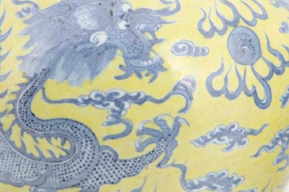 CHINESE BOTTLE VASE - MARK & PERIOD OF YONGZHENG - 5